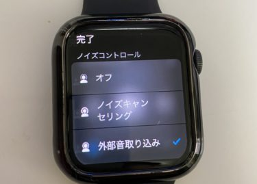 iPhone、AirPods Pro、Apple Watchの組み合わせが最強すぎた!!😂