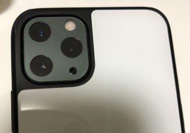 iPhone11  Proはカメラ性能がすごい!!ナイトモード綺麗すぎ