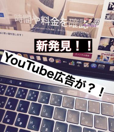 MacBookProのTouch Barめっちゃ便利やん!!
